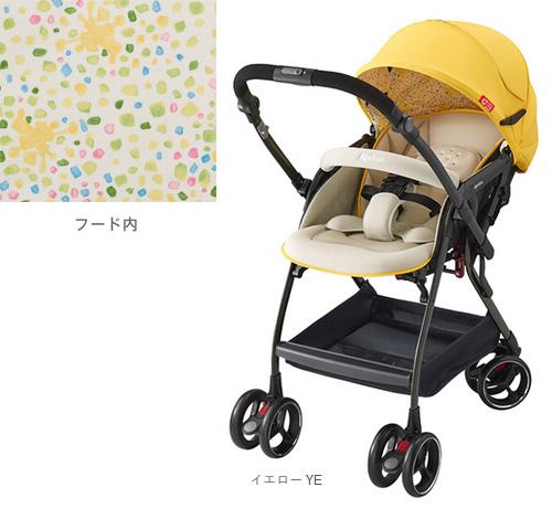 Aprica-Optia-CTS-AB-yellow