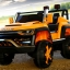 Xe Ô tô Điện Trẻ Em 2 Chỗ Ngồi Jeep Cá Sấu 520 No1