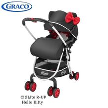 Xe Đẩy Trẻ Em Graco Citiliter UP Hello Kitty BK