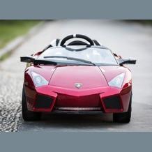 Xe Ô Tô Điện Trẻ Em Siêu Xe Lamborghini LS-518