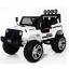 Xe ô tô điện trẻ em 2 chỗ ngồi Jeep S-2388