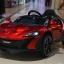 Xe Ô Tô Điện Trẻ Em Siêu Xe McLaren BDQ-1199