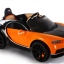 Xe Ô tô Điện Trẻ Em Siêu Xe Bugatti Chiron BDQ-1188