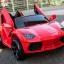 Xe ô tô điện trẻ em Lamborghini BBH-718