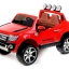 Xe ô tô điện trẻ em 2 chỗ ngồi KD-105
