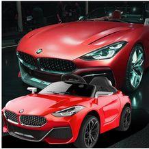 Xe Ô tô Điện Trẻ Em BMW Z4