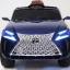 Xe ô tô điện trẻ em Lexus HJ-5566