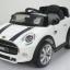 Xe ô tô điện trẻ em Mini Cooper JE-195