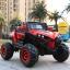Xe Ô tô Điện Trẻ Em 2 Chỗ Ngồi Jeep Cá Mập 588