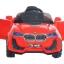 Xe Ô tô Điện Trẻ Em BMW TC968