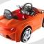 Xe Điện Trẻ Em BMW 99001