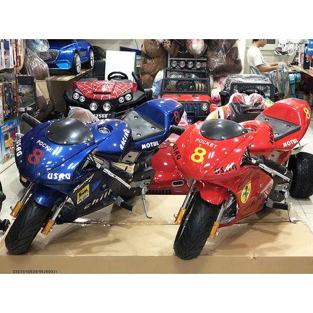 Xe mô tô mini Ducati chạy bằng điện BL-300M