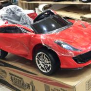 Xe ô tô điện trẻ em BDQ-2199