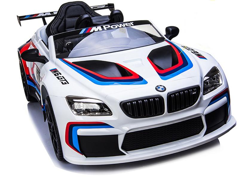Xe ô tô điện trẻ em BMW 6666R màu trắng