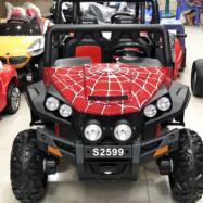 Xe ô tô điện trẻ em 2 chỗ ngồi Jeep S-2599 tải trọng khủng đến 60kg