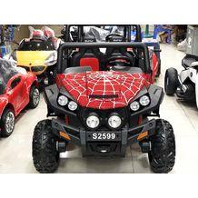Xe ô tô điện trẻ em 2 chỗ ngồi S-2599 tải trọng đến 60kg