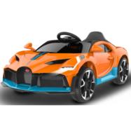 Xe ô tô điện trẻ em BDQ-2188 bánh cao su + ghế da