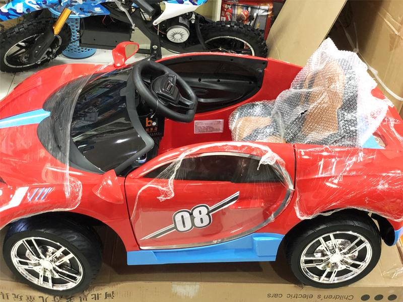 Xe ô tô điện trẻ em BDQ-2188 với ghế nệm da êm